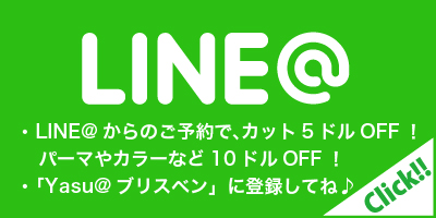 LINE@アイコン-01